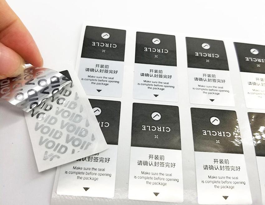 VOID揭开留字防伪标签