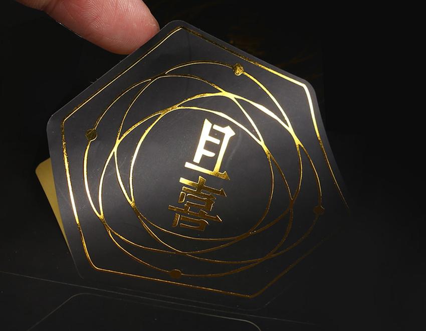 铜版纸黑底覆哑膜烫金不干胶